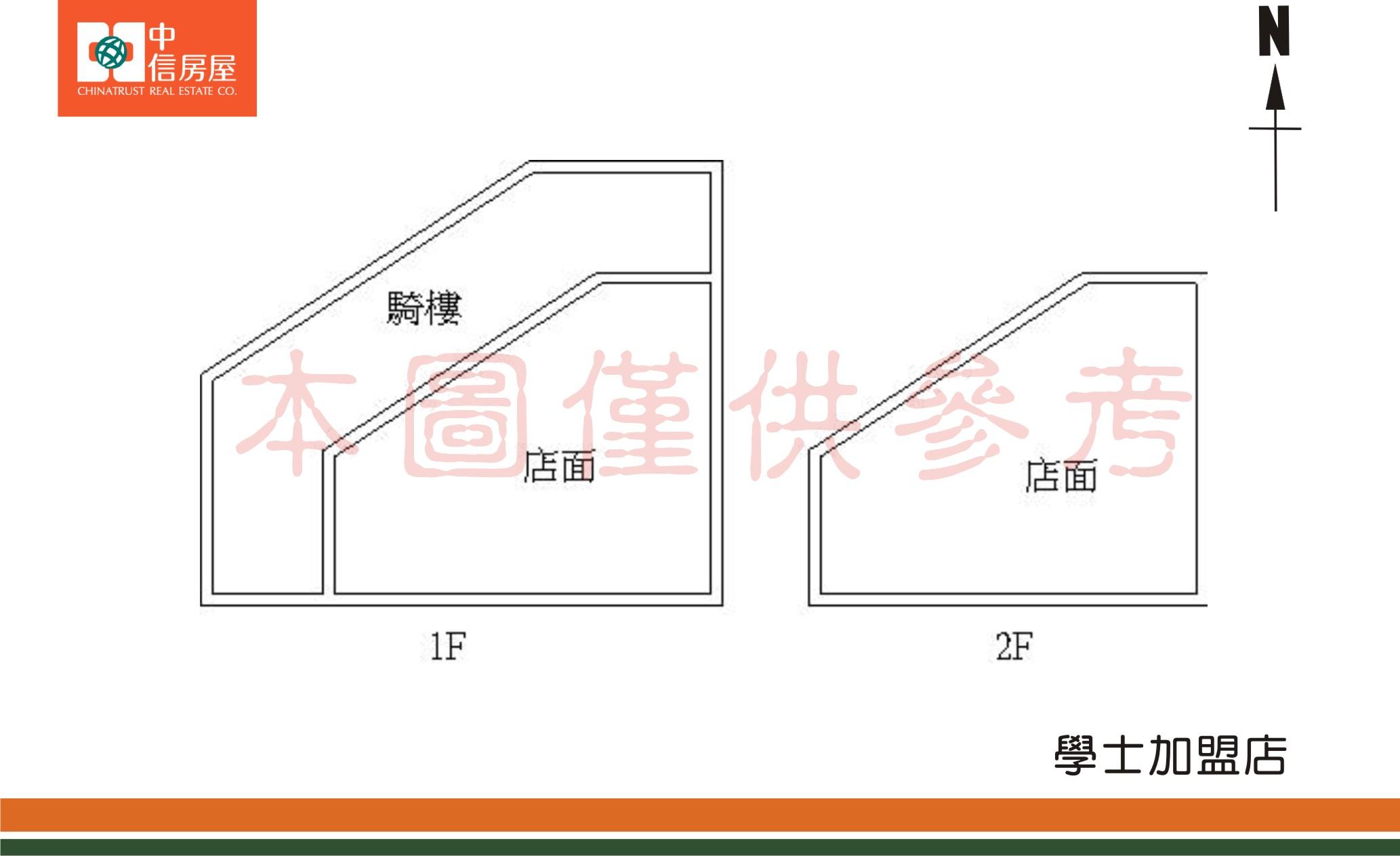 电路 电路图 电子 户型 户型图 平面图 设计图 原理图 2066_1263