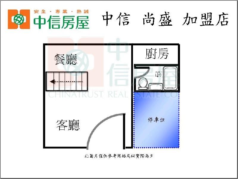 田字形房子设计图