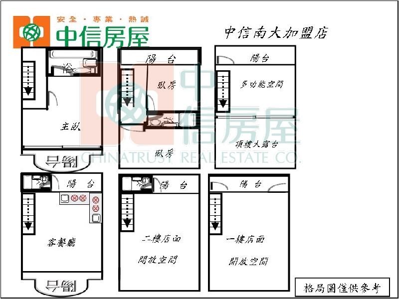 2宽14米长房子的规划设计图展示